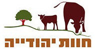 חוות יהודיה